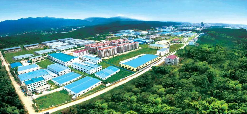 江西武宁工业园区-0