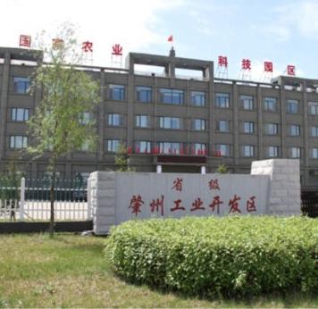 黑龙江肇州经济开发区-0