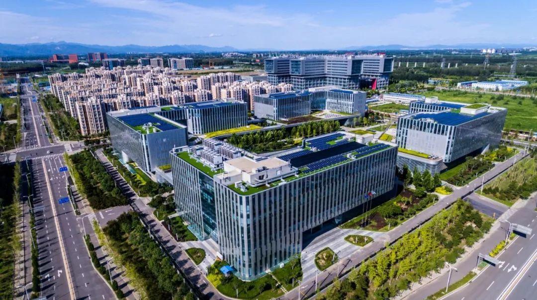 北京未来科学城