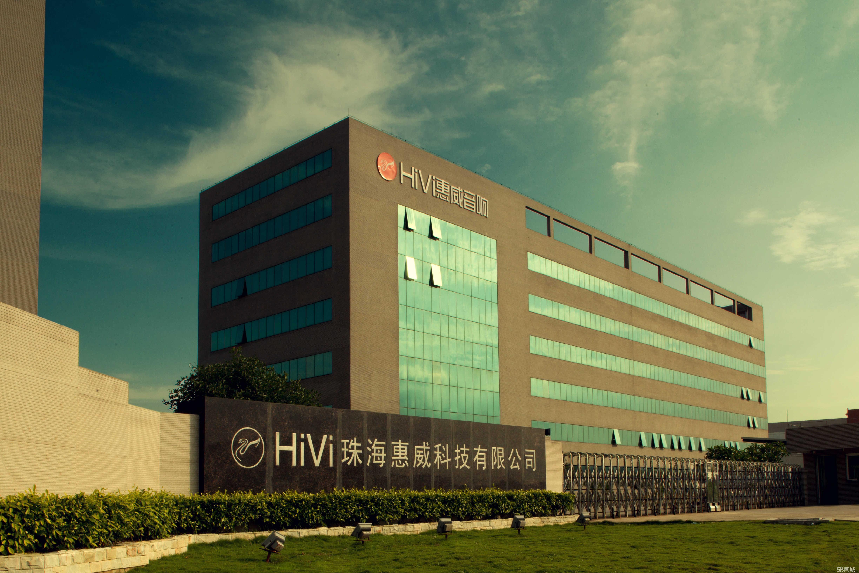 广东珠海金湾联港工业园区-0