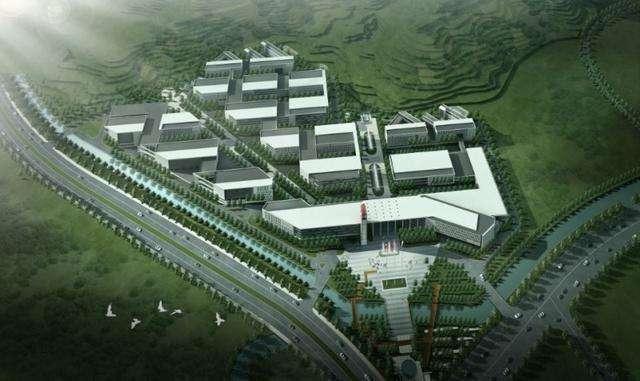 呼和浩特金山高新技术产业开发区
