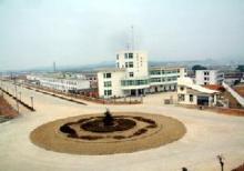 衡山工业集中区-0