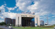 中关村科技园区海淀园创业服务中心