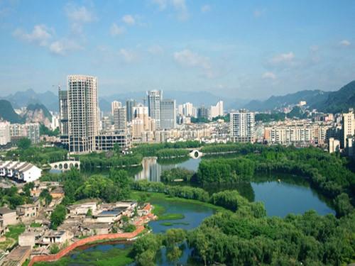 贵州沿河经济开发区-0