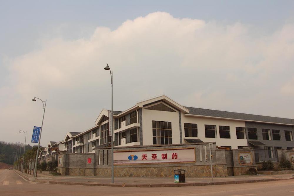 重庆中医药科技产业园