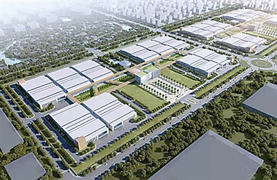 瑞利国际生物医药产业园