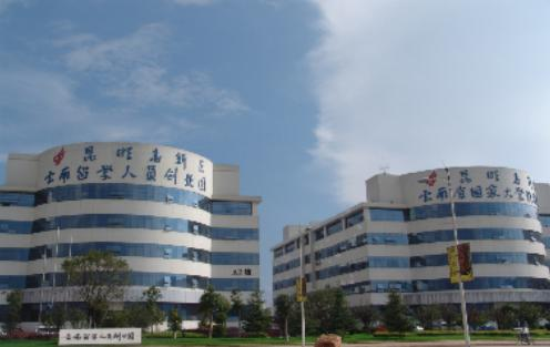 云南省国家大学科技园-0