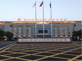 韶山高新技术产业开发区-0