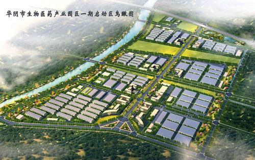 华阴市生物医药产业园-0