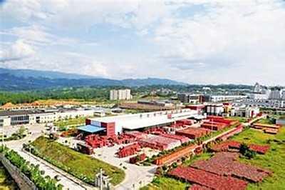 重庆酉阳工业园区