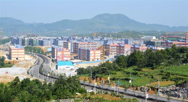 贵州大方经济开发区-0