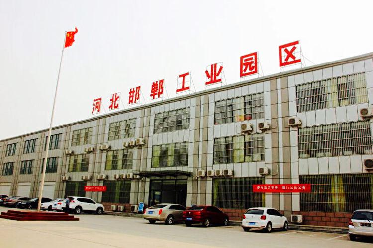 河北邯郸工业园区-0