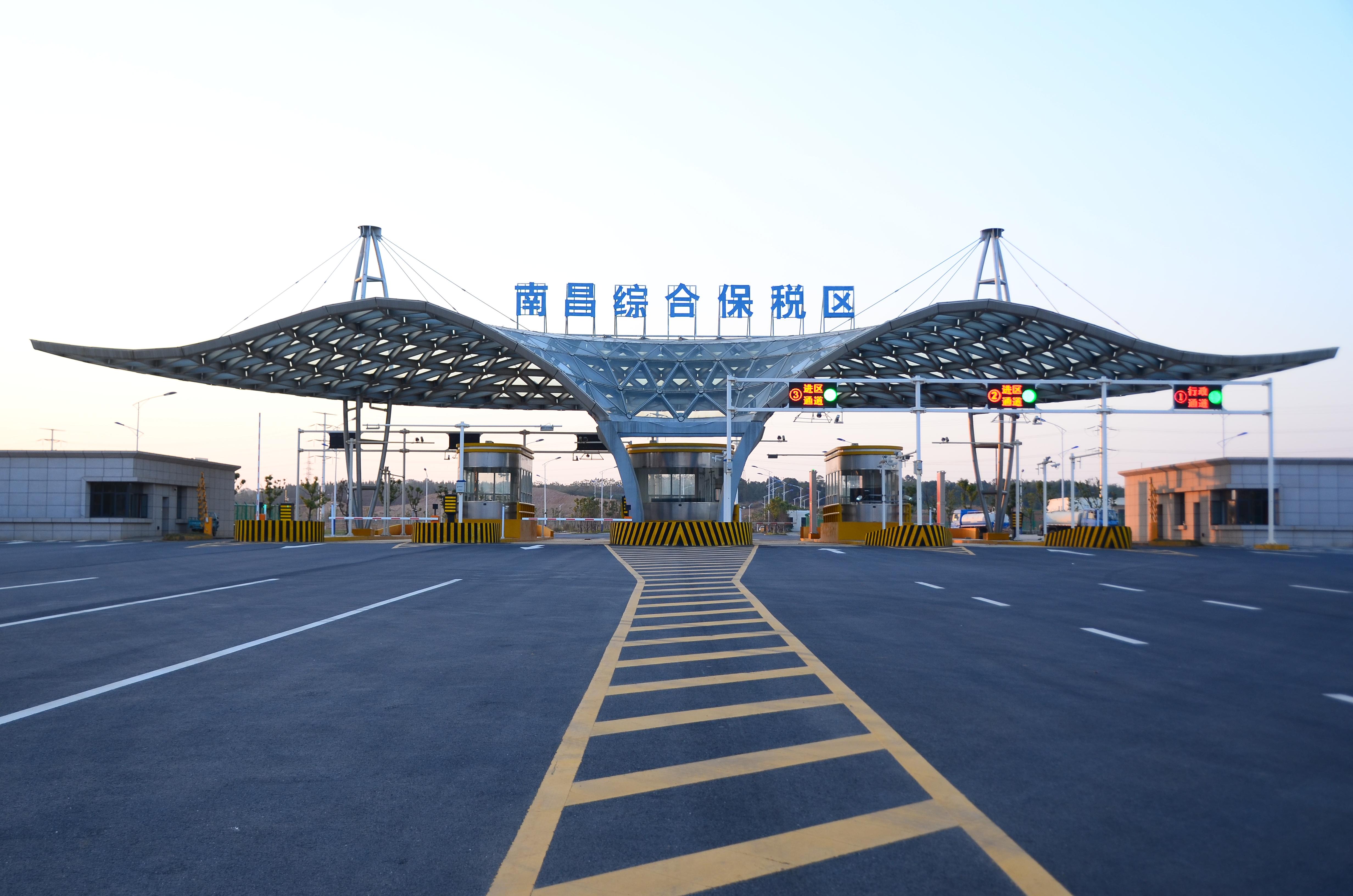 南昌综合保税区-0