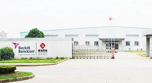 桂龙医药产业园-0