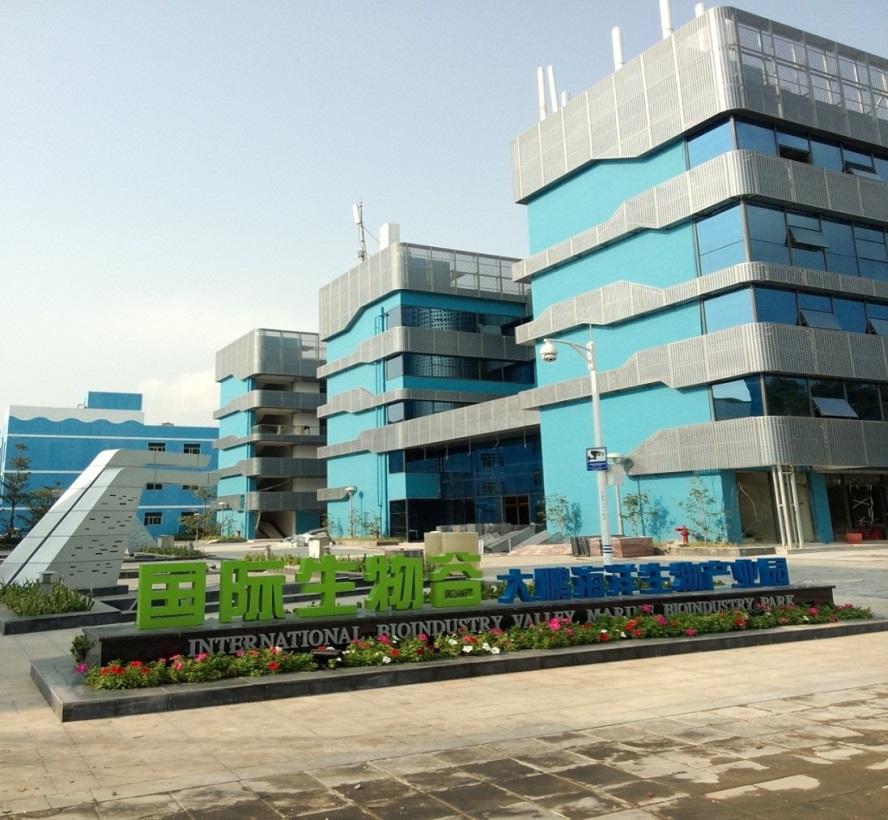 深圳海洋生物产业园-0
