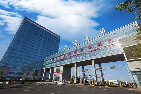 济南章锦综合保税区