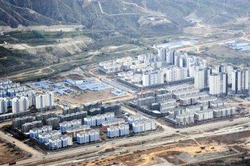 海东工业园区互助绿色产业园-0
