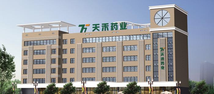 安徽省天禾集团医药产业园-0