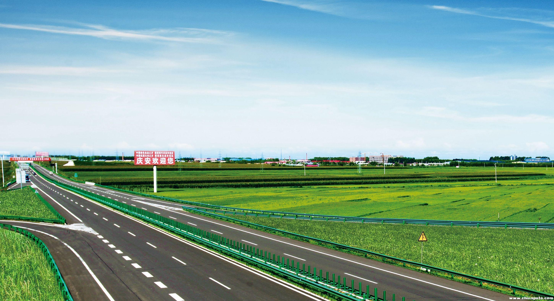 庆安经济开发区-0