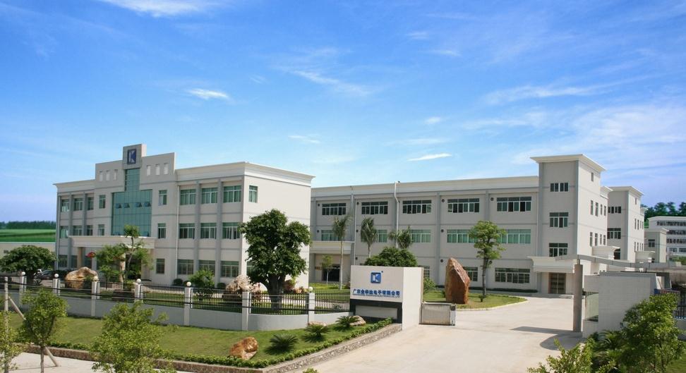 广东梅州经济开发区-0