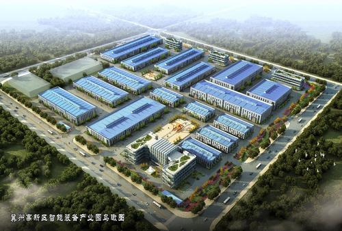 河北冀州高新技术产业开发区-0