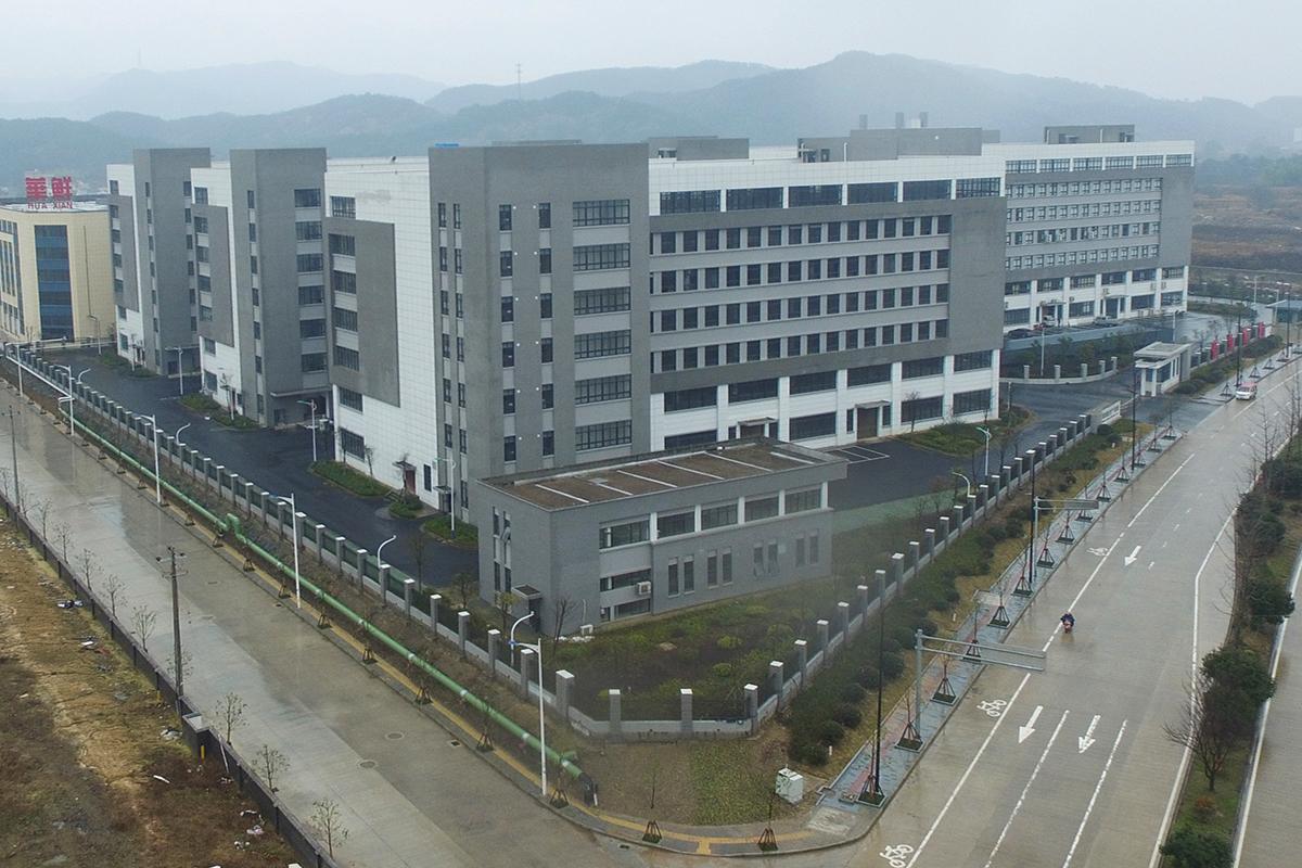 鸿语医疗器械产业园