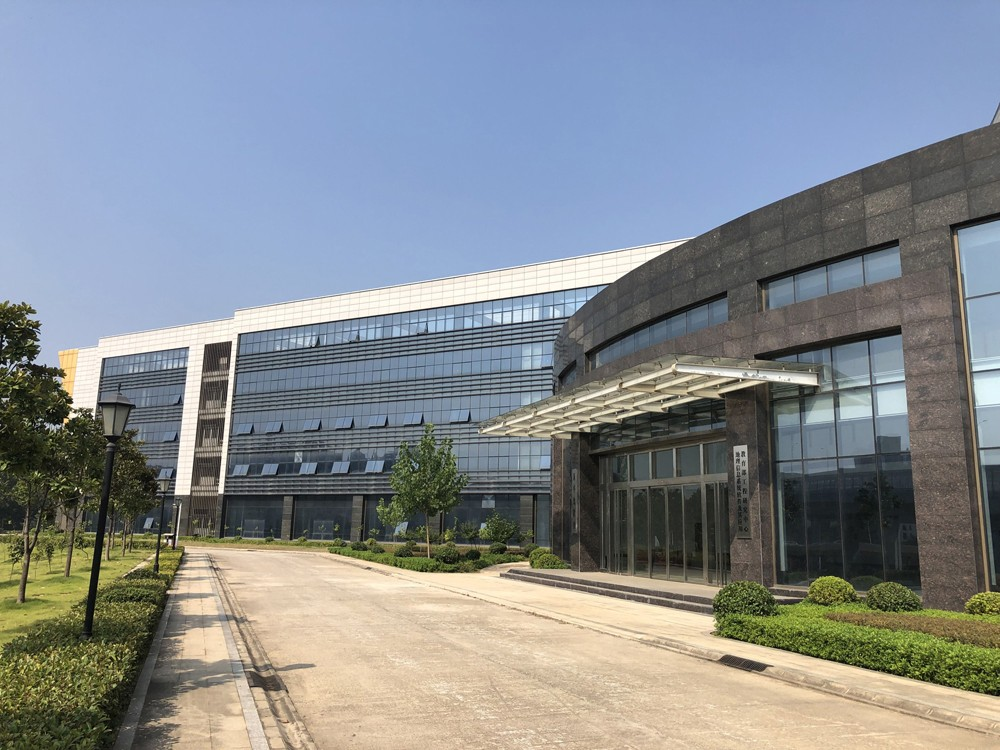 汉口高新技术创业服务中心