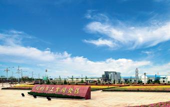江西樟树工业园区-0