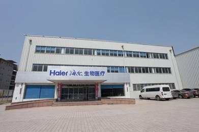 海尔生物医疗新兴产业园