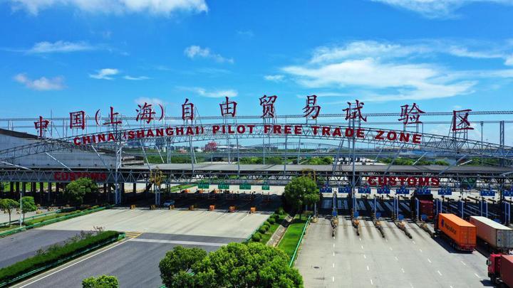 中国(上海)自由贸易试验区临港新片区-0