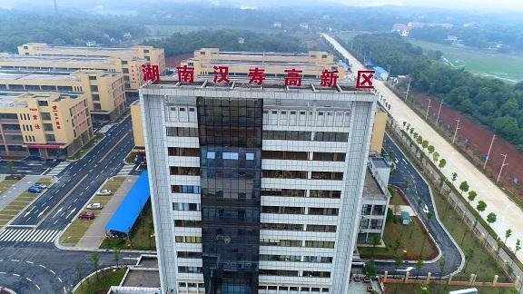 湖南汉寿高新技术产业园区-0