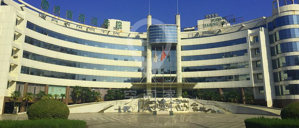 武汉医药产业园-0