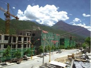 云南迪庆经济开发区-0
