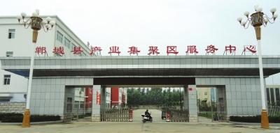 郸城圣光医药医疗器械孵化园-0