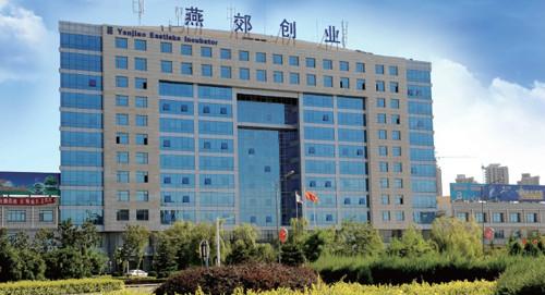 燕郊高新技术产业开发区