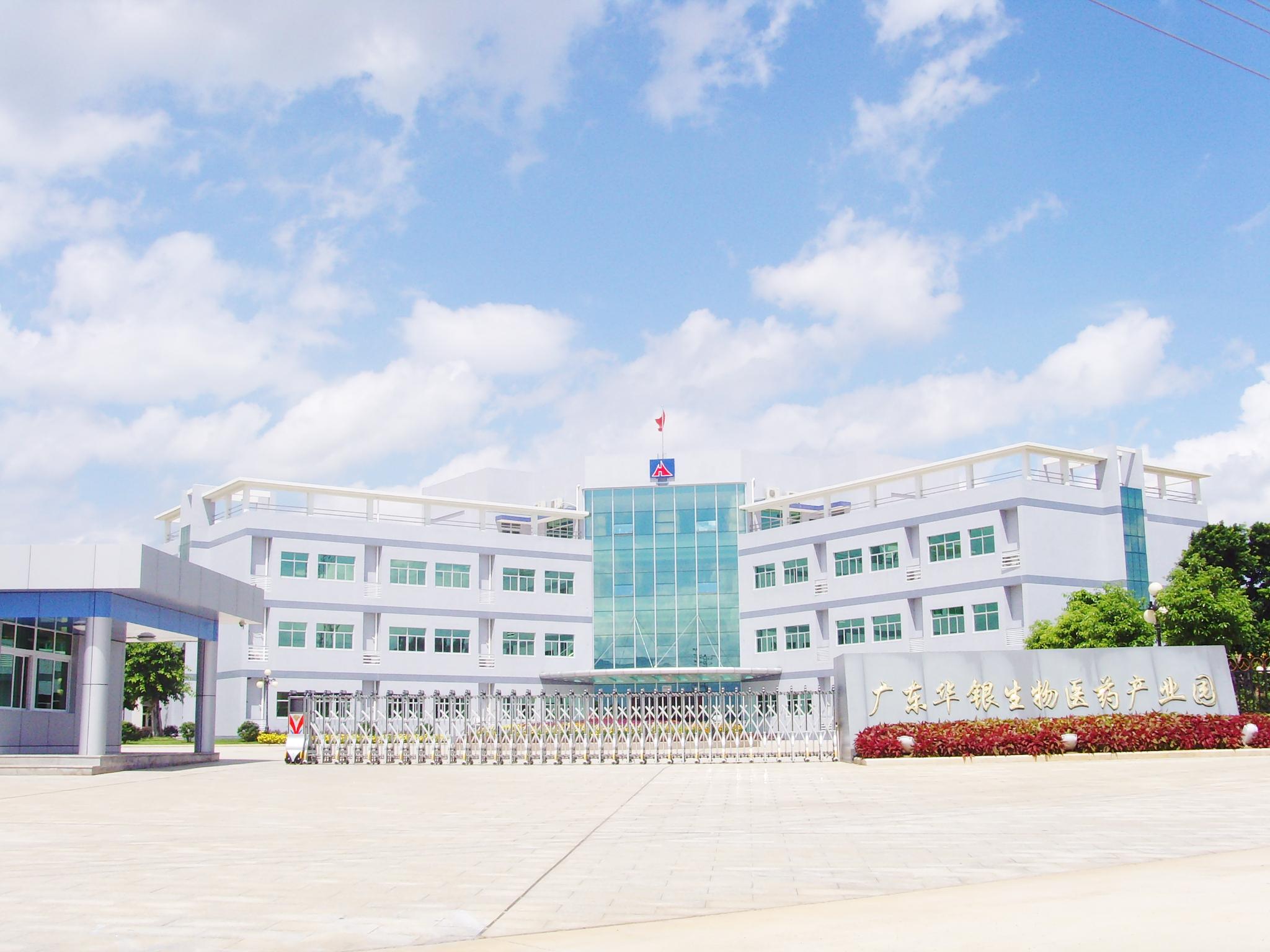 广东华银生物医药产业园-0